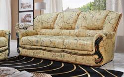 Тканевый диван Мерибель