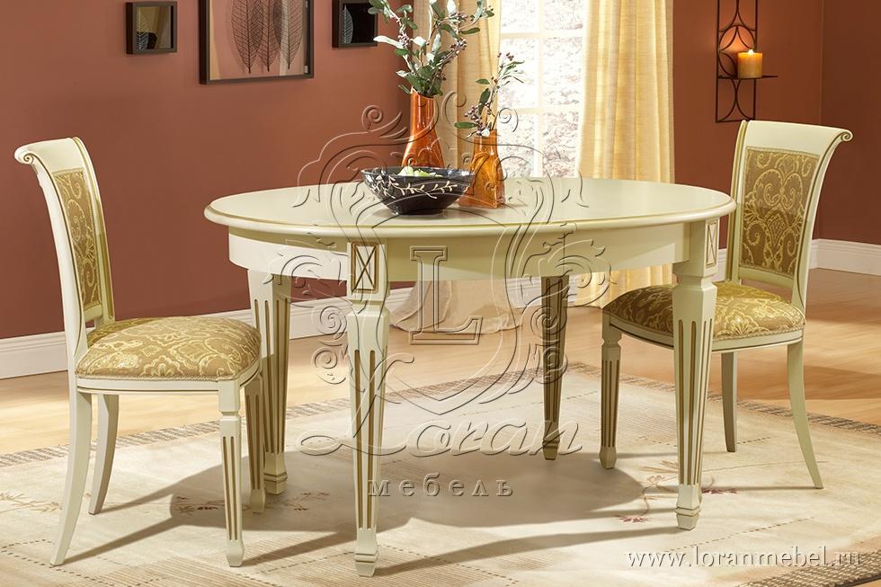 Стол для кухни  классика обеденный патина золото