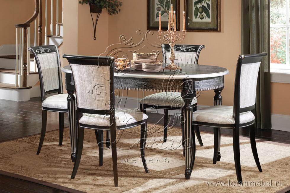 Стол обеденный большой со стульями