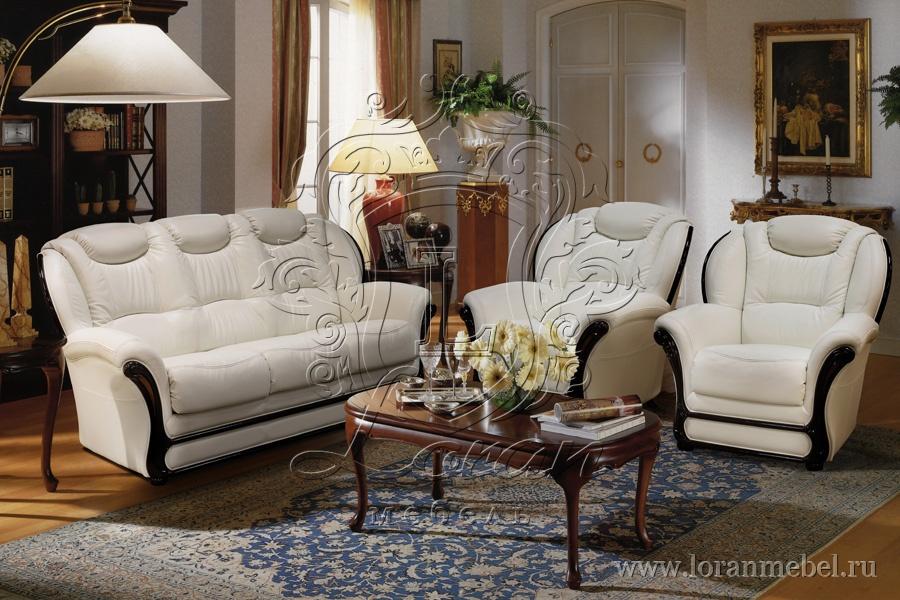 Кожаный комплект мебели Мартель