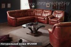Угловой диван Эссен (кожа)