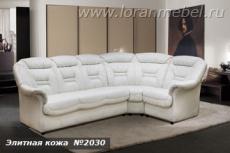 Угловой диван Жаклин 3 (кожа)