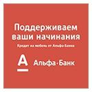 Мебельный салон Лоранмебель - Рассрочка: только для покупателей Лоранмебель – переплата 0%!