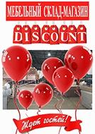 Мебельный салон Лоранмебель - Новый формат продаж - мебельный магазин-склад